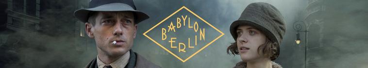 BABYLONBERLIN