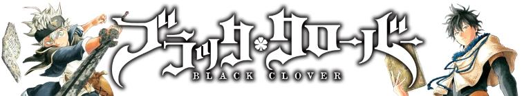 BLACKCLOVER