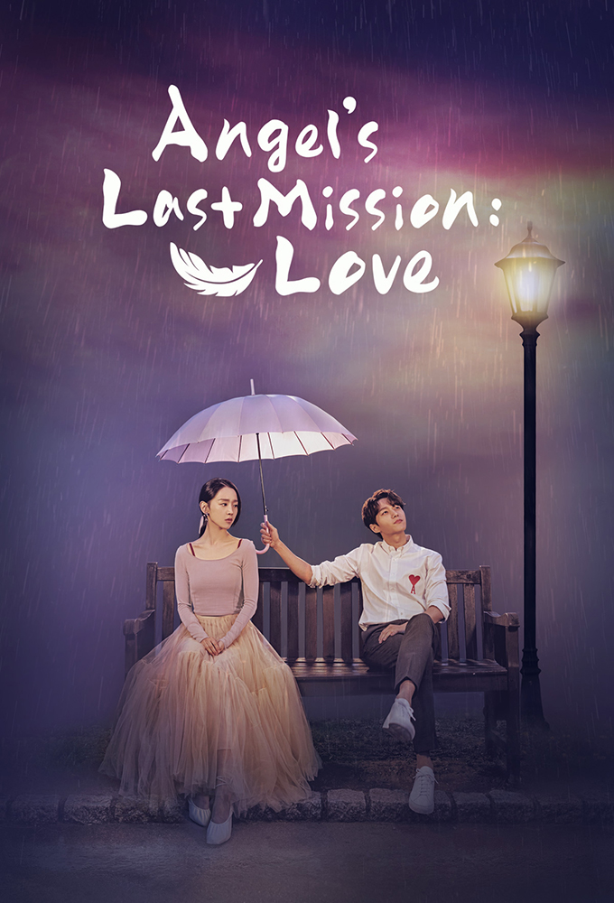Angel's Last Mission: Love